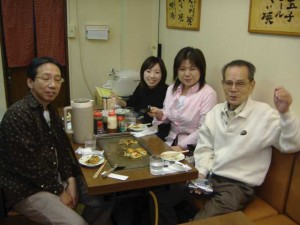 Eating Okonomiyaki with Asako's family