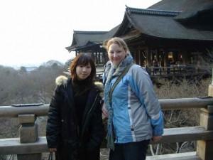 Asako & I in Kyoto