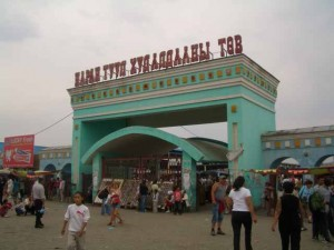 The Black Market (Naram Tuul)