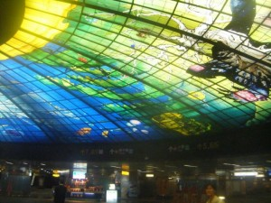 "Amazing roof at Khaosiung's Formosa Metro Station - known as the ""Dome of Light"""